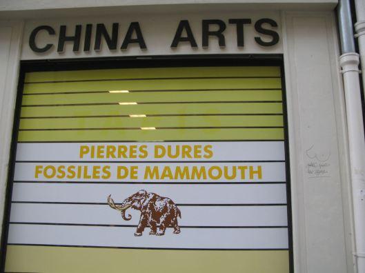 China Arts_DH